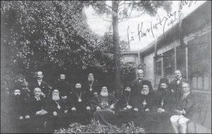 Učesnici Svepravoslavnog kongresa u Carigradu