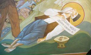 Свети Мученик Јасеновачки Вукашин