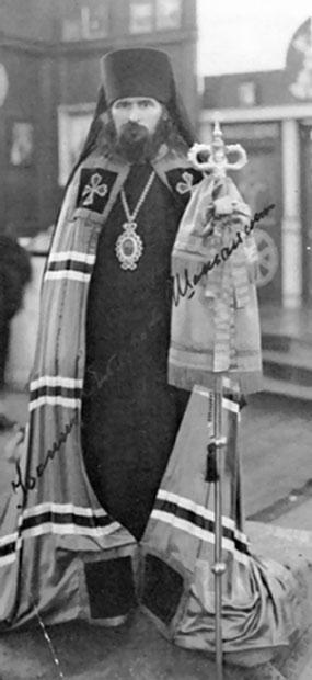 Episkop Jovan Šangajski