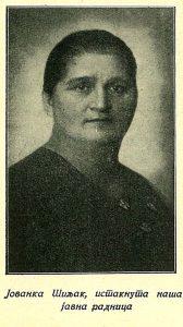 Jovanka Šijak