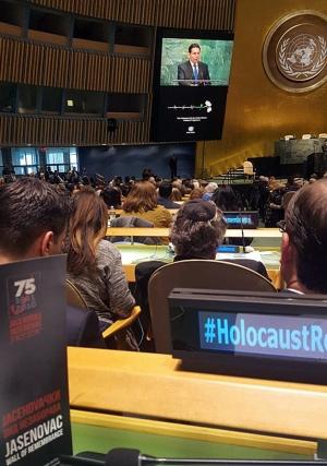 Komemoracija u Ujedinjenim nacijama povodom Dana holokausta