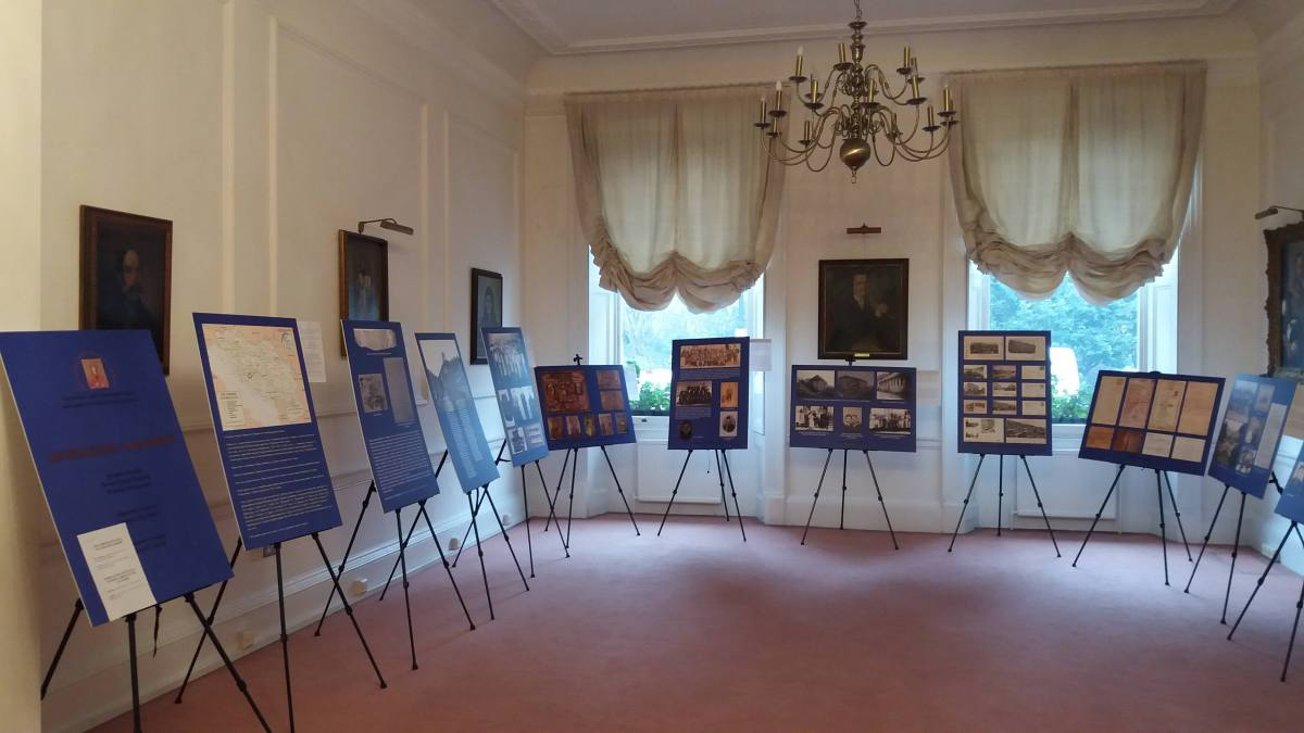 Sa otvaranja izložbe u Ambasadi Republike Srbije u Londonu