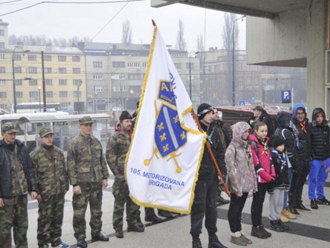 Ratne zastave tzv.A BiH u Sarajevu (foto:avaz.ba)