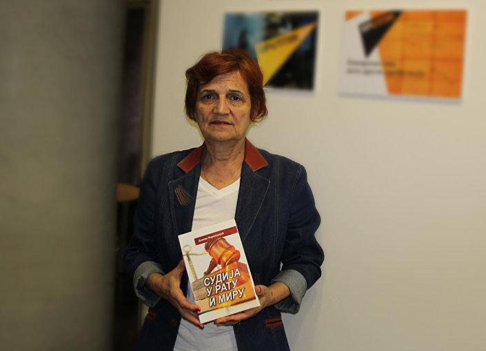 """Danica Marinković autor knjige """"Sudija u ratu i miru"""""""