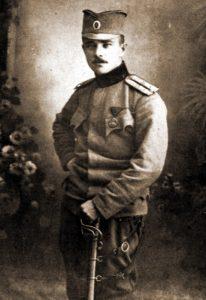 Dragiša Vasić u uniformi