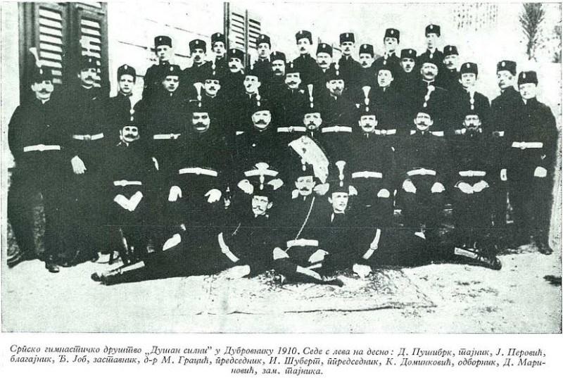 "Srpsko gimnastičko društvo ""Dušan Silni"", Dubrovnik 1910."
