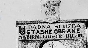 Ulaz u logor Jasenovac Foto: Javno vlasništvo