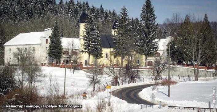 Манастир Гомирје