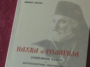 Knjiga sveštenomučenika episkopa banjalučkog Platona Foto: RTRS