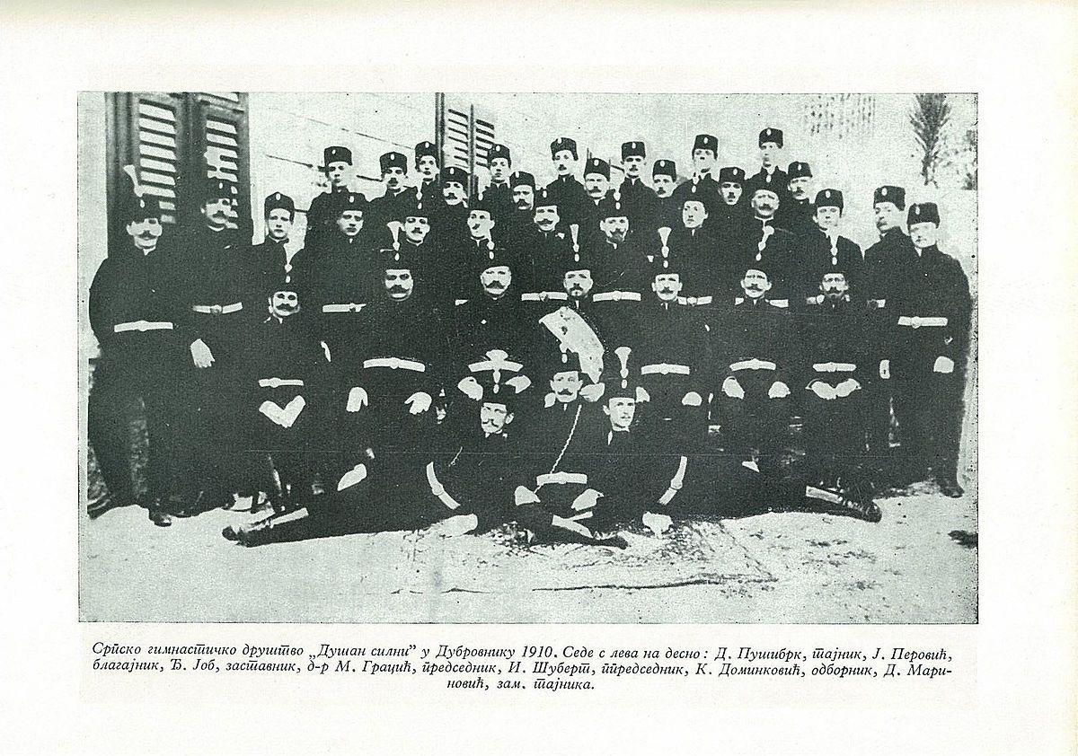 Srpsko gimnastičko društvo Dušan silni, Dubrovnik, 1910. – foto: Vikipedija