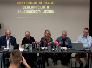 Konferencija za štampu povodom Deklaracije (Foto A.T.V.)