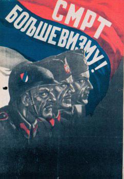 Plakat nacionalnih snaga u Srbiji tokom Drugog svetskog rata