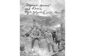 Radomir Cvijović, prvi sleva, sa svojim vojnicima na Solunskom frontu (Foto Međuopštinski istorijski arhiv Čačak)