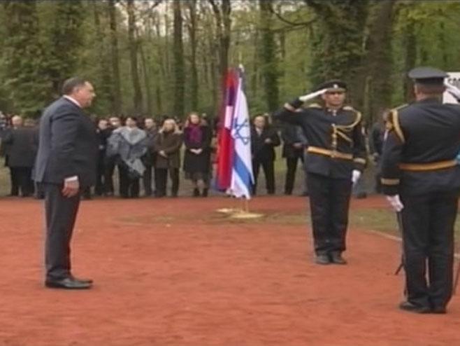 Dodik položio vijenac (Foto: RTRS)