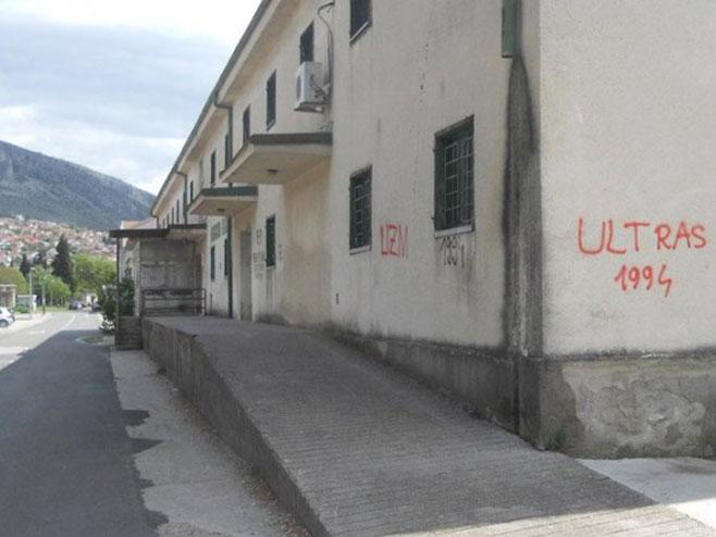 Grafiti u Mostaru (foto: Avaz)