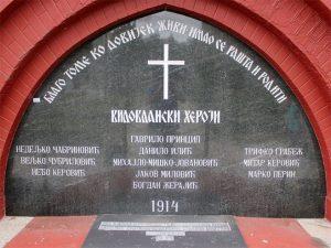 Spomenik Gavrilu Principu (foto: Davorin Sekulić / Klix.ba)