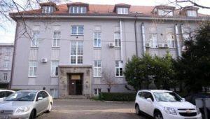 Zavod za sudsku medicinu Zagreb