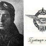 Pilot Đorđe – Đoko Putica