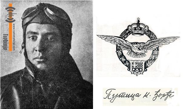Пилот Ђорђе – Ђоко Путица