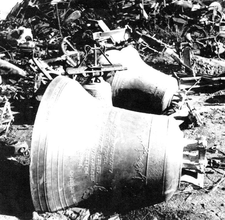 Jasenovac, zvona svete Ane