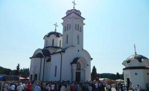 Manastir Svetog velikomučenika Georgija na Ravnoj Romaniji
