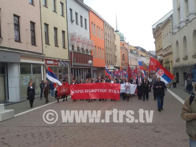 "Banja Luka: ""Marš besmrtnog puka"" Foto: RTRS"
