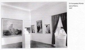 Enterijer Muzeja kneza Pavla 1937. godine