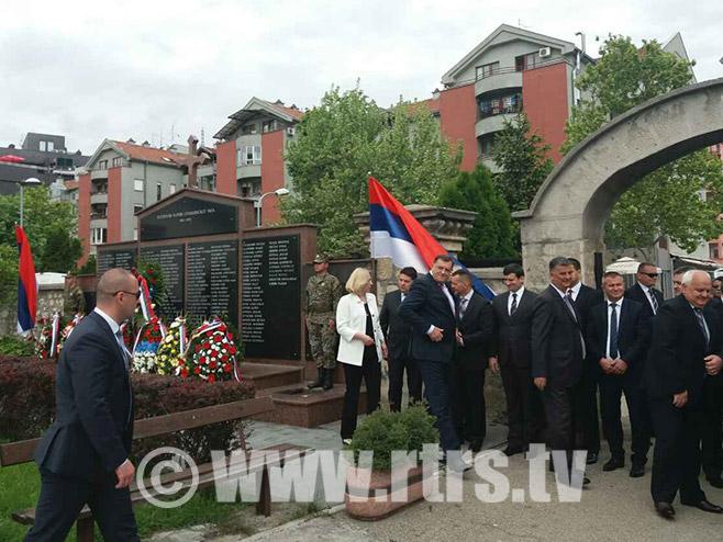 Obilježavanje 25 godina od osnivanja Vojske Republike Srpske Foto: RTRS