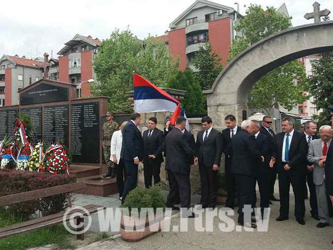Obilježavanje 25 godina od osnivanja Vojske Republike Srpske