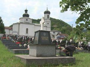 Višegrad Foto: RTRS