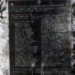 Spomen-ploča pravoslavnim arhijerejima i sveštenicima koji su završili mučeničkom smrću u ovoj i drugim jamama Jadovna