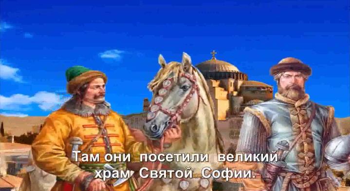 Animirani crtani film o činu krštenja ruskog naroda