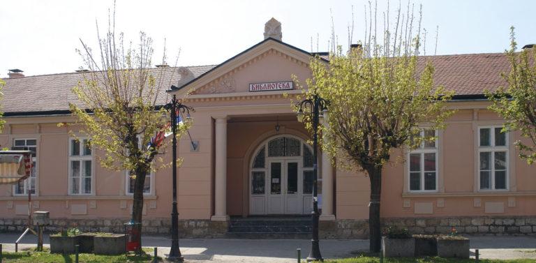 """Народна библиотека """"Ресавска школа"""""""
