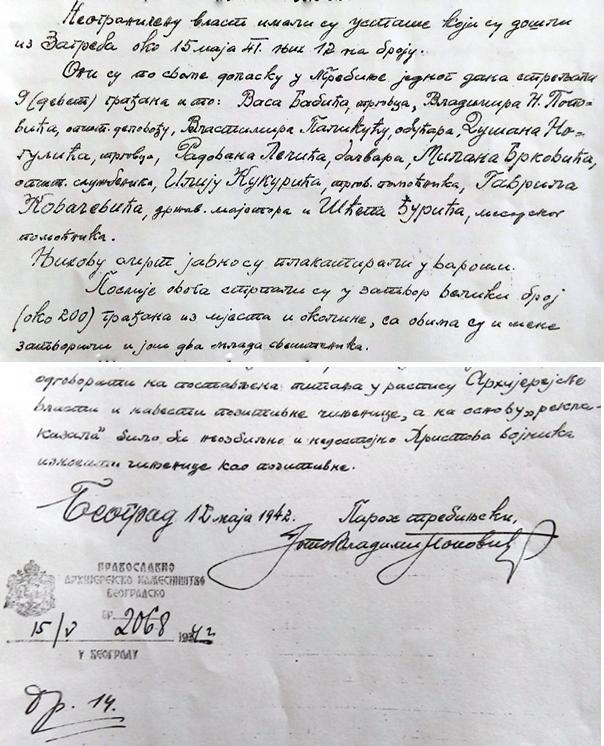 Факсимил извјештаја требињског пароха Владимира Ј. Поповића Патријаршији у којем описује усташки злочин од 1. јуна 1941. (први пут објављено) Жртви би наредили да стане уза зид, а потом јој из непосредне близине пуцали више пута у потиљак, не обазирући се на присуство породице, па и сасвим мале дјеце убијеног мученика.