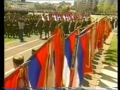 Obeležavanje Dana VRS 12. maja 1997. u Prijedoru