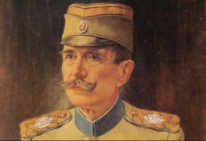 Vojvoda Petar Bojović