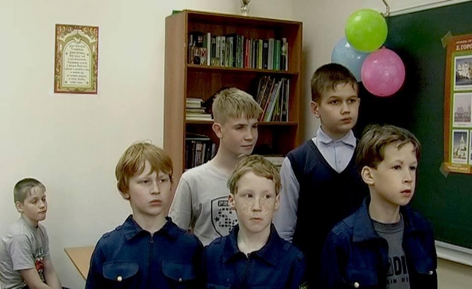 Ruski učenici
