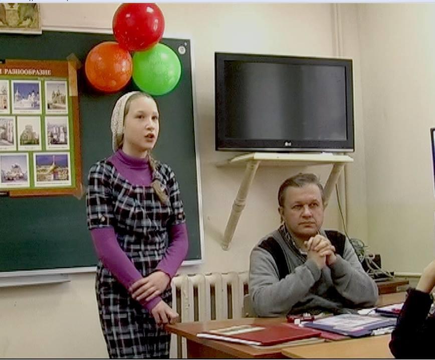 Učenica i profesor Muravjov Aleksandar