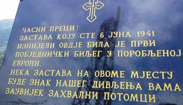 izvor: Slobodna Hercegovina