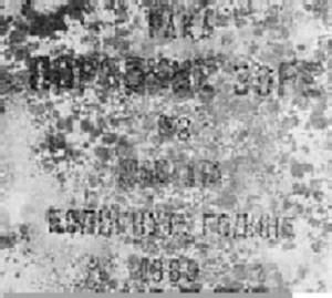 Slika iz: Đorđe Ćapin, Odnos prema srp. spomenicima u Konavlima