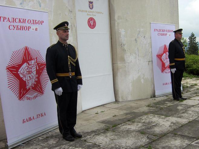 Banj brdo- Obilježavanje Dana ustanka protiv fašizma (arhiv) Foto: RTRS