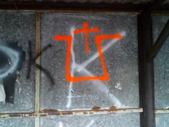 Grafiti Foto: SRNA