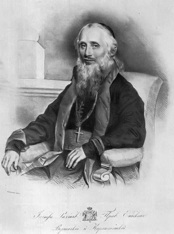 Josif Rajačić, litografija Jozefa Kirhubera