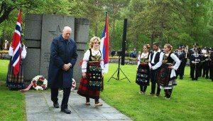 Слика преузета са сајта nrk.no