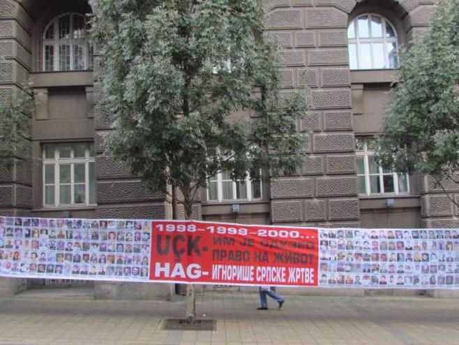 Srpski zid plača (www.srbijadanas.net)