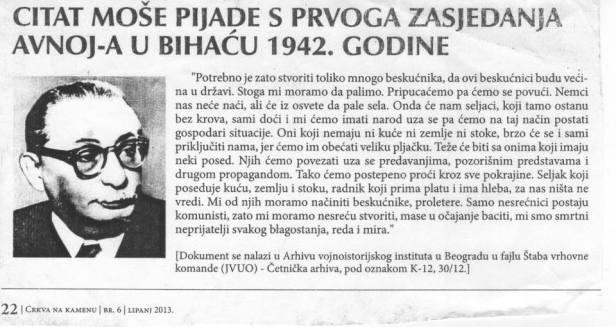 izvor: republika.mk