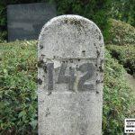 Parcela 142 na zagrebačkom groblju Mirogoj | Parcela broj 142 na zagrebačkom groblju Mirogoj