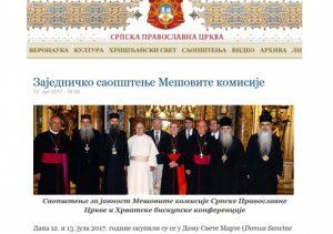 Ilustracija: Printskrin sajta SPC