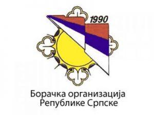 Boračka organizacija Republike Srpske Foto: ilustracija