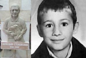 Slobodan Stojanović 1981-1992.